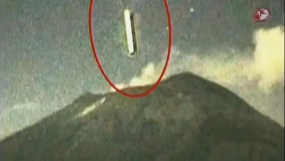 ufo vulcan