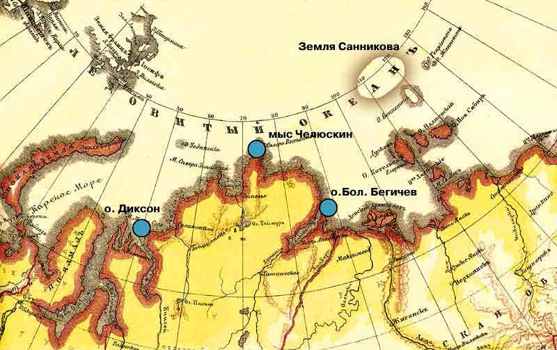Ţara lui Sannikov, un tărâm fantomă (5)