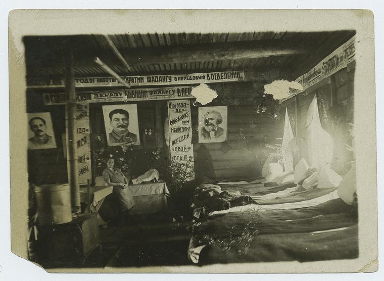 sursa Wikipedia Camera in Gulag