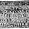 Tăbliţele de la Mănăstirea Sinaia