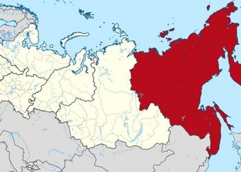 Extremul-Orient rusesc este râvnit de vecinii Rusiei