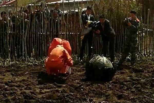 Un OZN a căzut în teritoriul Baiquan din China