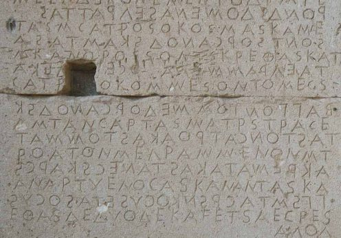 1024px-Crete_-_law_of_Gortyn_-_boustrophedon
