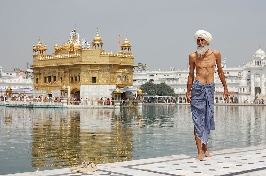 Templul de Aur (Sahib Harmandir)
